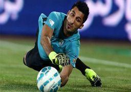 معرفی بهترین دروازهبان پنالتی گیر فوتبال ایران +عکس