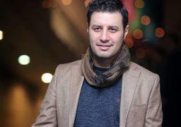 مرگ پدر بازیگر مطرح و محبوب سینمای ایران در روز پدر !