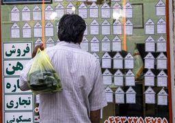 افزایش فروشندگان زیر قیمت در بازار مسکن