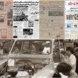 اولین سری خودروهای تولید ایران به عربستان و بحرین صادر شد