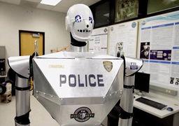 روبات های پلیس از راه می رسند