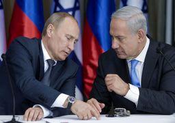 پیام پوتین به نتانیاهو: از تهدید امنیت سوریه پرهیز کن