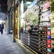 توقف معاملات ارزی در کف خیابان
