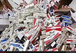 کشف یکمیلیارد سیگار قاچاق در قزوین