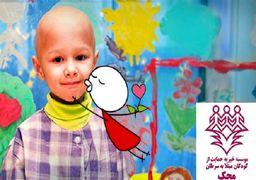 آینده روشن سلامتی برای کودکان مبتلا به سرطان