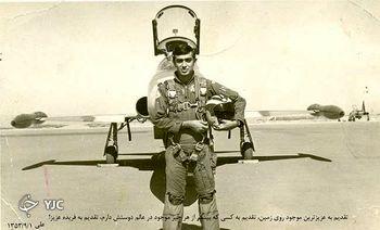 پیکر کدام خلبان ایرانی با دستور صدام به دو نیم تقسیم شد+ زندگینامه وعکس