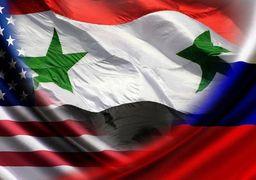 درگیریهای آمریکا و روسیه در خاک سوریه