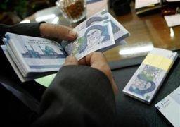 عیدی امسال کارمندان دولت اعلام شد + جزئیات