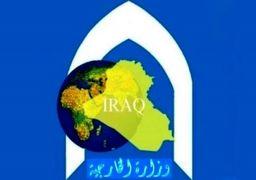 عراق: حتی یک روز هم از موضع خود علیه اسرائیل دست برنمیداریم