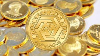 قیمت سکه، نیم سکه، ربع سکه و سکه گرمی امروز پنجشنبه 19 /04/ 99 | سکه 150 هزار تومان ارزان شد + جدول