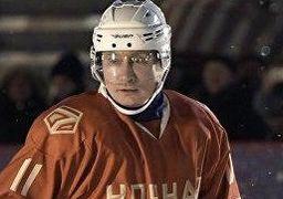 تیپ جالب ولادمیر پوتین در حال بازی هاکی روی یخ + عکس