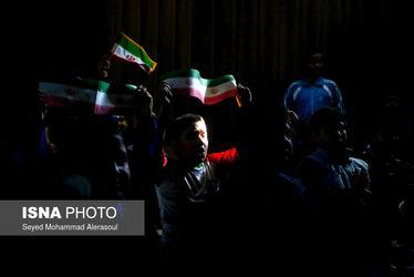 تماشای فینال آسیا در مدارس مشهد