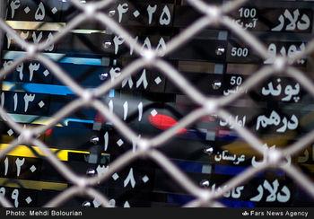 تاوان ترس از دلار 4000 تومانی برای اقتصاد ایران
