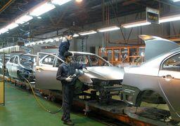 تولید 3 خودرو مشهور بازار ایران صفر شد + اسامی