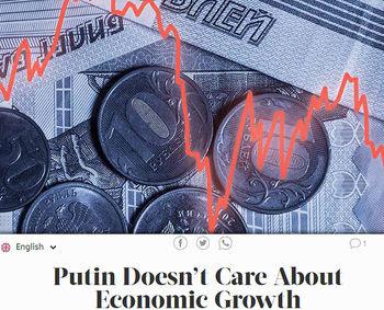 بیتفاوتی پوتین به اقتصاد روسیه
