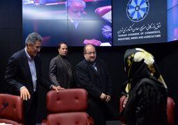 نشست اتاق بازرگانی تهران با معاون اجرایی دولت
