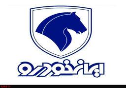 فروش فوری محصولات ایرانخودرو از روز سهشنبه