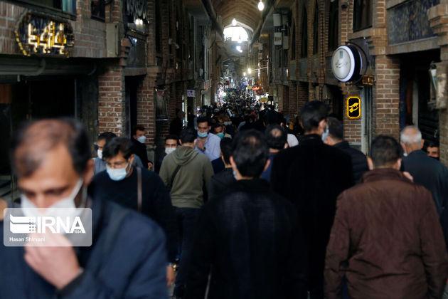 کرونا تهران