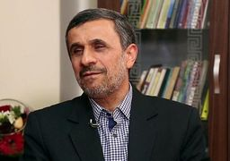 واکنش محمود احمدی نژاد به سخنرانی ضدایرانی دونالد ترامپ