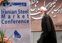 5 درد مزمن اقتصاد ایران