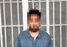 شراکت پدر و پسر با سوزاندن پدر به پایان رسید + عکس