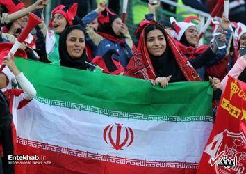 حضور زنان در آزادی