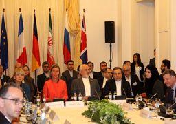 استراتژی اروپا معلق نگه داشتن ایران است