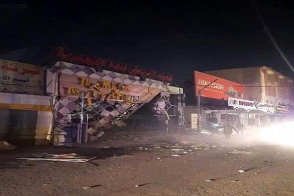 1 انفجار مهیب در داخل یک موسسه آمریکایی در مرکز نجف اشرف
