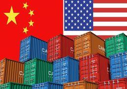 چین سرمایههای خود را از آمریکا به اروپا منتقل میکند