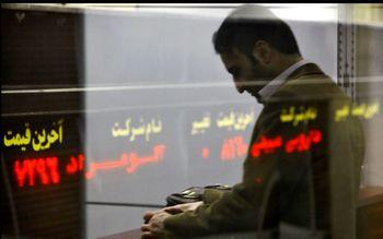 سه پیش بینی از آینده بورس تهران/بازار سهام بالا می آید؟