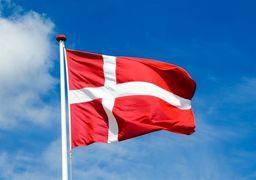 دانمارک سفیر خود از ایران را فراخواند