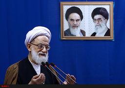 امامجمعه تهران: ترامپ تو به دنیا نشان دادی که ابله هستی