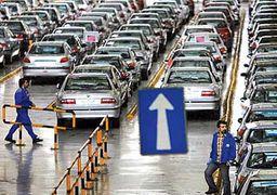 2 شرط خودروسازان برای کاهش « نرخ سود مشارکت » پیش فروش