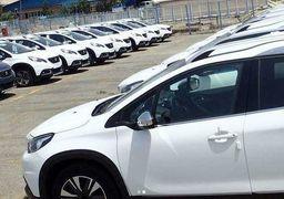 لیست جدید باکیفیت و بی کیفیت ترین خودروهای تولید داخل