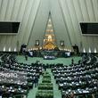 طرح سه فوریتی «انتقام سخت» روی میز مجلس