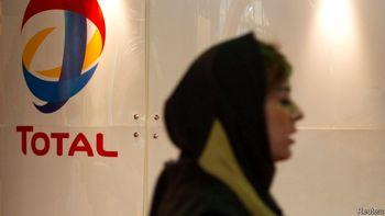 راهکار اکونومیست برای مقابله اروپا با آمریکا برای تحریمهای ایران