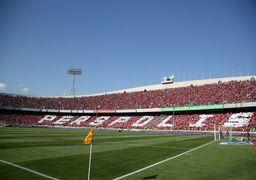 «آزادی»،ترسناکترین ورزشگاه آسیا معرفی شد