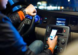 جریمه راننده خودرو به دلیل «خاراندن ریش» ! +عکس