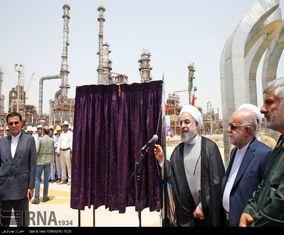 افتتاح فاز اول پالایشگاه ستاره خلیج فارس