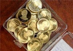 سردرگمی قیمت سکه طلا در دوراهی افزایش یا کاهش