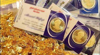 قیمت سکه و طلا امروز چهارشنبه 17 مرداد + جدول