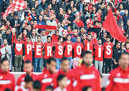 درخواست کمک «مردمی» برای باشگاه فوتبال دولتی!