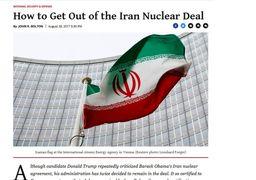نسخه «پیشنهاد مذاکره با ایران» را چه کسی برای ترامپ پیچید؟
