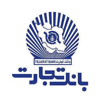 بانک تجارت بلوک ۲.۴۶ درصدی «فملی» را می فروشد