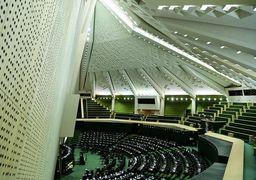 جریان ورود مجلس به واگذاری پرسپولیس و استقلال