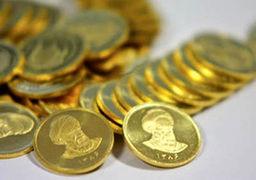 مسیر قیمت سکه در یک سال گذشته