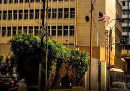 سفارتخانههای آمریکا به حالت آمادهباش درآمدند