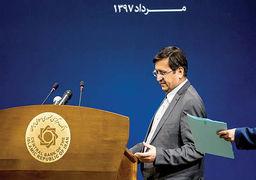 کارنامه همتی در سالگرد تکیه بر کرسی ریاست بانک مرکزی ایران+ فهرست وعدهها