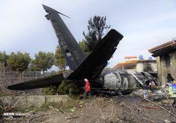 فیلم خبرنگار اعزامی به محل سقوط هواپیمای ارتش