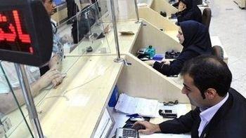 جزئیات افزایش کارمزد خدمات بانکی از امروز